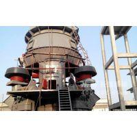 供应长城机械 GRMK水泥立磨机