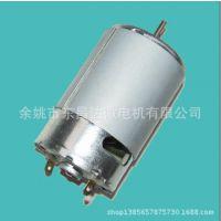 供应RS550电机/车载气泵马达/RS555