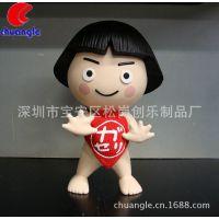 加工定制搪胶娃娃 塑胶人物公仔  出口日本
