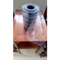 专业生产空调隔离帘隔热挡风软门帘  18031632819