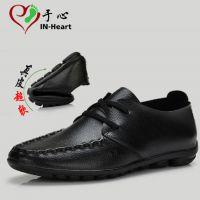 2014韩版时尚外贸原单男士休闲皮鞋 简约系带真皮透气男鞋XB108