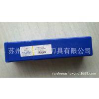 数控铣硬质合金刀杆 数控车床刀具 外圆车削刀杆PCLNR4040S2509