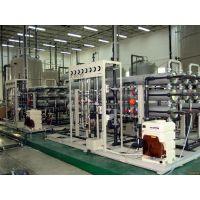 电子工业超纯水设备_工业用纯水?机_超纯水?系统厂家直销
