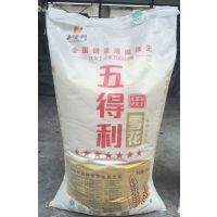 正品批发五得利小麦粉 雪花高筋小麦粉25kg 优质无添加面粉批发