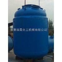 禄昊供应搪瓷闭式反应釜