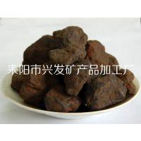 供应硅锰合金原料锰粉锰矿厂家