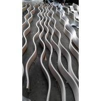 欧佰天花波浪形铝方通 波浪形铝方通价格