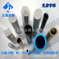 国标环保6061精抽氧化铝管,攻牙加工彩色铝棒