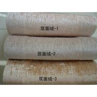 现货供应:雪尼尔素色窗帘布,2米8平板雪尼尔,双面绒雪尼尔装饰布