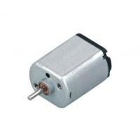 供应巨腾030电机,直流小电机,电子锁马达,玩具马达,钟表电机