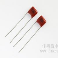 JMX佳明新厂家供应CL21X (MER)聚酯膜电容器
