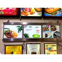 视博铭诚厂家直销超高亮长方形餐饮COCO奶茶专用超薄灯箱