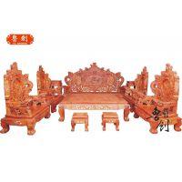大雕龙宝座沙发厂家直销红木家具款式、东阳木雕图、花梨木家具定做