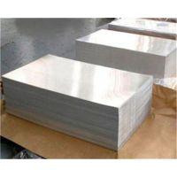 2A01铝板一公斤多少钱