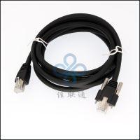 Basler工业相机千兆高柔屏蔽拖链带螺丝专用3米5米CCD相机网线