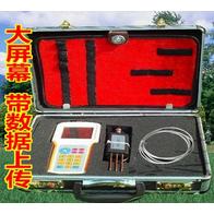 现货供应土壤温湿度测定仪SW