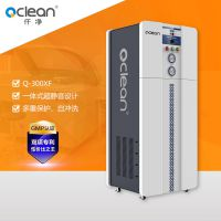 厂家批发 仟净去离子水机工业去离子水机实验室超纯水机