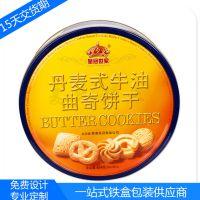 厂家供应 优质曲奇罐 饼干铁盒 马口铁饼干铁盒 圆形罐设计