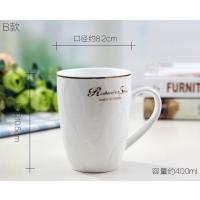 广告礼品陶瓷杯定做 高档陶瓷杯批发 建源陶瓷杯生产厂家