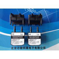 Sensirion盛思锐SDP1000系模拟0.1%FS传感器SDP1000-L(0-500pa)