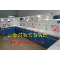 迪新厂家生产胃肠镜清洗装置式样新颖、质量可靠