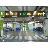 车位引导系统供应商|青岛车位引导系统|东度电子(在线咨询)
