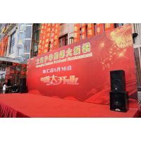 上海门店开业搭建公司