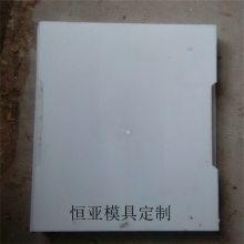 恒亚模具(图)|混凝土电缆槽盖板模具|七台河电缆槽盖板模具