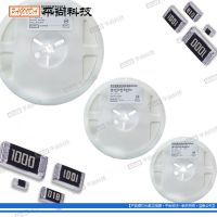 热敏电阻高精度型1812、2010 样品免费