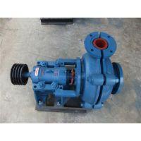 昆明ah渣浆泵|三联泵业|3/2c-ah渣浆泵叶轮