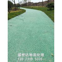 透水地坪_彩色透水地坪工程提供商_青岛盛世达地面处理有限公司