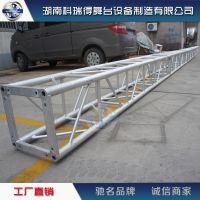 湖南科瑞得厂家直销大铝架 铝合金桁架
