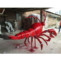 供应浙江玻璃钢雕塑厂家 仿真大龙虾雕塑 海鲜酒楼装饰玻璃钢大龙虾雕塑