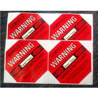 供应广州深圳东莞DAMAGE X防震标签全英文震动冲击指示器