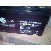 三瑞蓄电池CP12650F-X报价-直销