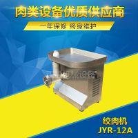广州正盈小型家用小项目投资台式全不锈钢绞肉机绞馅机