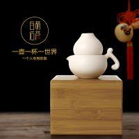 私人茶具 一壶一杯 旅行便携套装 送礼佳品 商务礼品 礼品定制