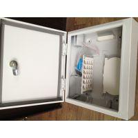 12芯光缆配线箱(免邮费),防水防尘12芯光缆配线箱