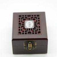 高档玉器吊坠木质包装盒子 玉石挂件盒子批发88006078