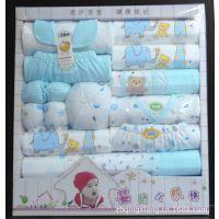 【新四季】厂家推荐!婴儿礼盒宝宝礼盒,新生儿礼盒纯棉17件套
