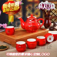 婚庆用品创意礼品定制批发促销结婚生日礼物 陶瓷 茶具套装 赠品