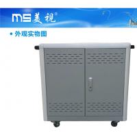 供应平板电脑充电柜