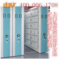 厂家直销 海曙 宁海 海宁 杭州战备柜 战备密集柜 战备密集架