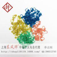 厂家直销 diy彩色塑料记号小别扣 针织用 毛线毛衣编织工具8色