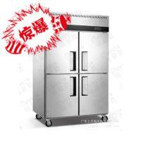 厂家特价 标准款 四门双温冷柜 冷藏柜/冷冻柜 餐饮厨房设备