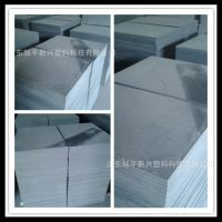 【厂家特卖】PVC板塑料板材耐腐蚀 工业蓝色灰色浅灰18464266981