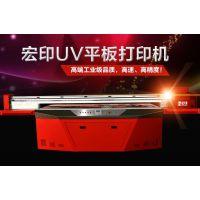 万能UV平板打印机 万能UV平板印刷机 喷绘机 万能打印机