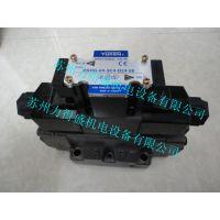YUKEN电液阀DSHG-04-2B2-D24-N1-50台湾油研