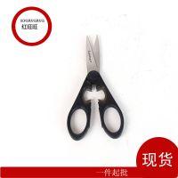 塑料手柄不锈钢剪刀 厨房剪刀 多功能厨房剪刀 可开瓶