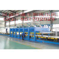 各种规格冷藏车箱体板材压制设备热压机